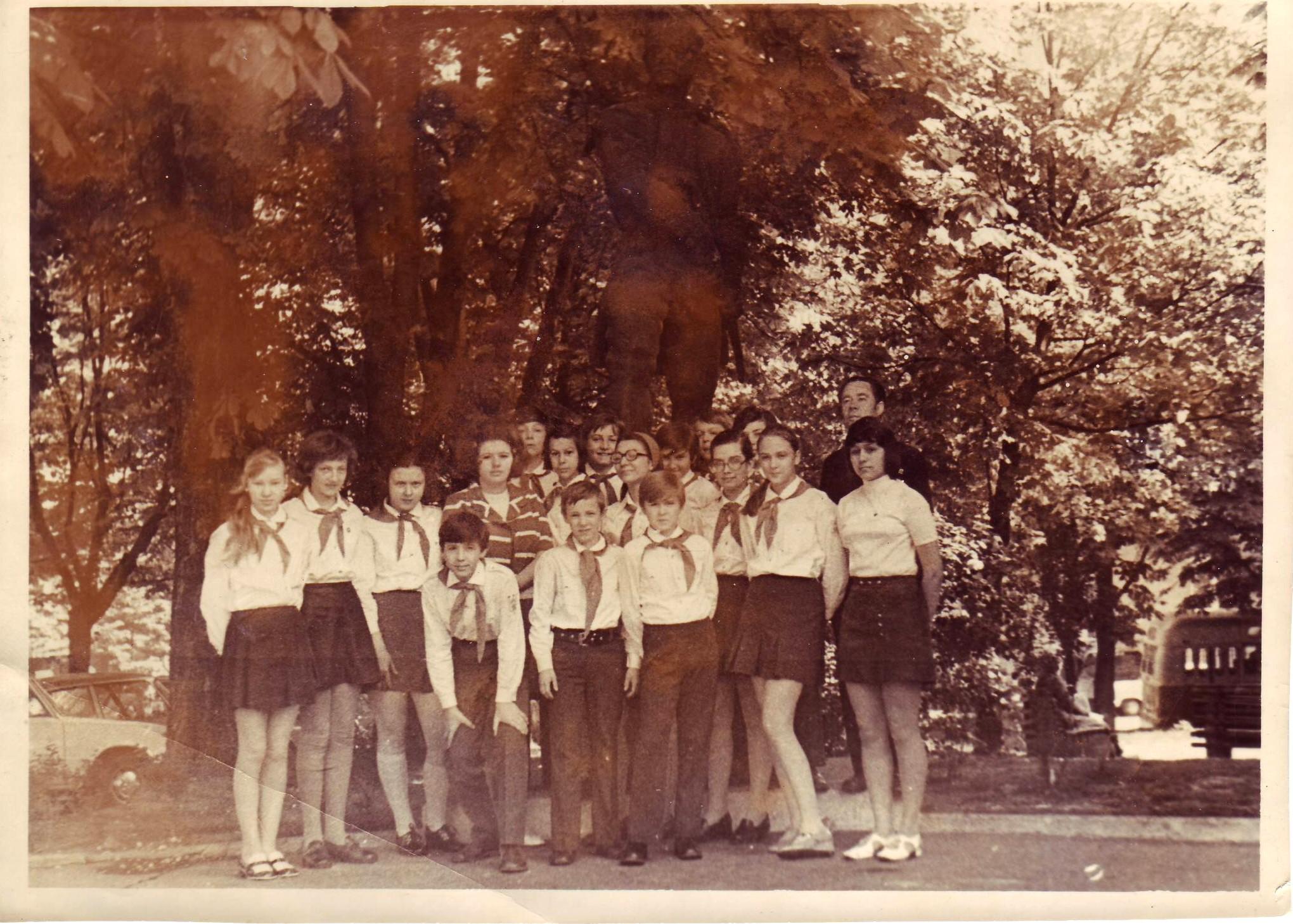 Выпуск 1980 г.